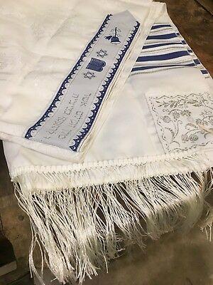 VTG Tallit Jewish Judaica Shabbat Prayer Shawl silver detail & blue stripes