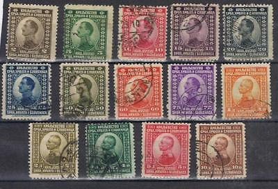 Yugoslavia 1921 King Alexander complete to 10d SG 164-77 Used (2p is Mint MH)