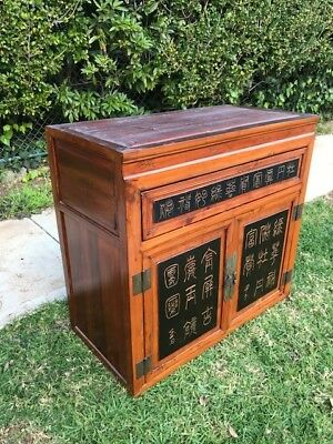 Wooden Chinese Cabinet with inscriptions