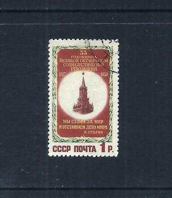 RUSSIA _ 1950 'SPASSKY TOWER' 1r _ used ____(553)