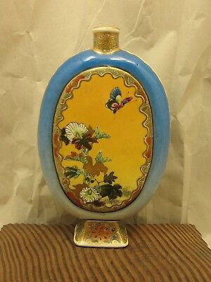 Antique Japanese Satsuma Snuff Bottle with Bird / Butterfly Motif and Mark