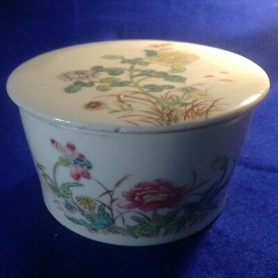 Chinese Antique Early 20th Century/Republic Famille Rose Porcelain Box/Container