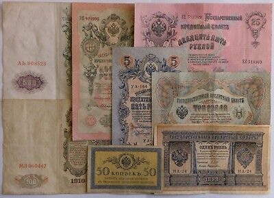 Russian Empire 1 3 5 10 25 100 500 rouble set 1898 1905 1909 1910 1912 + 50 kop.