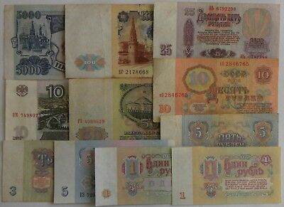 Russian USSR 1 3 5 10 25 50 100 5000 rouble set 1961 1991 1992 1997