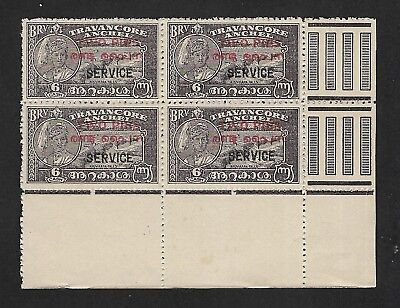 India Travancore Cochin State 1949 Official 2Pies Perf. 12 Block of 4 MNH