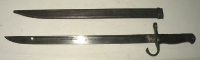 WWII Japanese Type 30 Bayonet With Scabbard Tokyo
