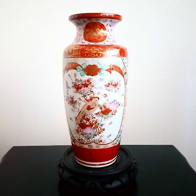 Chinese Vase Depicting the Butterfly Lovers 240 x 100mm (character marks)