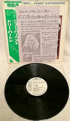 "Dolly Parton ""new Harvest First Gathering"" Ultra-Rare Japanese Wlp W/obi!!!"