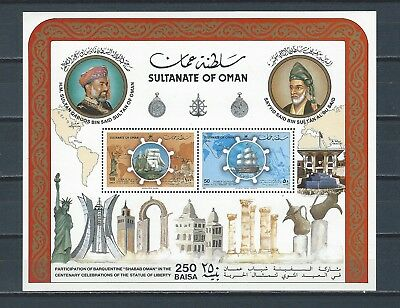 Middle East Muscat & Oman mnh stamp sheet - ships - traditional ornaments