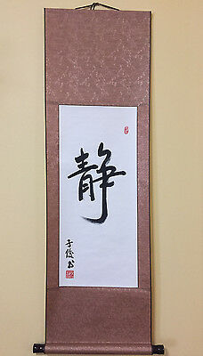 Oriental Hand Painted Chinese Calligraphy Hanging Paper Scroll - Item 1