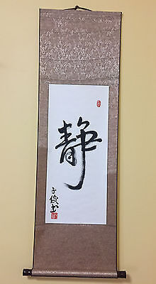 Oriental Hand Painted Chinese Calligraphy Hanging Paper Scroll - Item 2