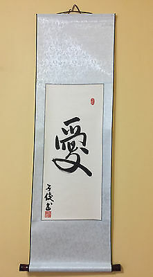 Oriental Hand Painted Chinese Calligraphy Hanging Paper Scroll