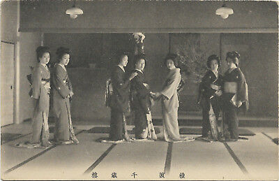 Vintage Japanese postcard, Women in traditional dress