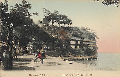 Vintage Japanese postcard, view of Honmoku, Yokohama