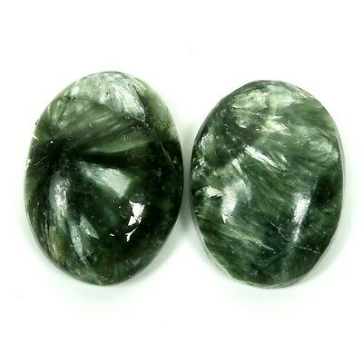 Wonderful 13 Cts Oval SERAPHINITE Cabochon Gemstone 16x12 mm Best Price S-31105