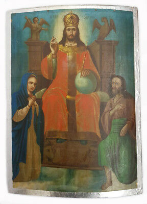 "Antique 19th century Russian Hand Painted Wooden Icon (43.5 cm)  ""King of Glory"""