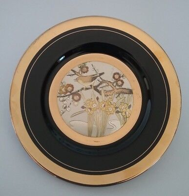 The Art of Chokin Limited Edition 24kt Gold  Miniature Decorative Plate