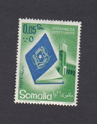 1959 SOMALIA East Africa 5c Opening of Constituent Assembly / Building MINT MH