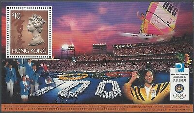 Hong Kong 1996 $10 OLYMPICS MINISHEET UNHINGED MINT