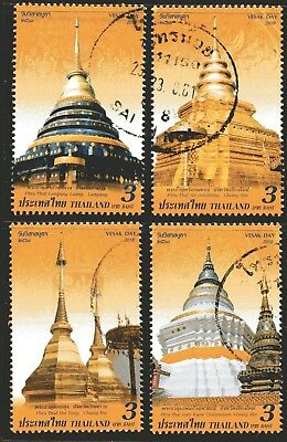 Thailand 2018 Vesak Day set of 4 Fine Used