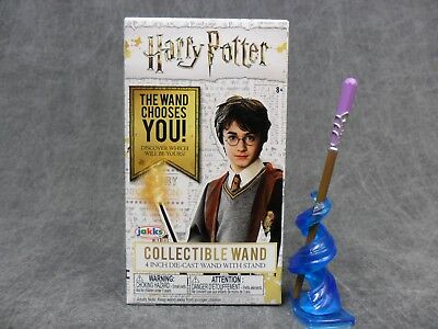 HARRY POTTER 4-INCH Die Cast Wands - Wave 2 Blind Boxes