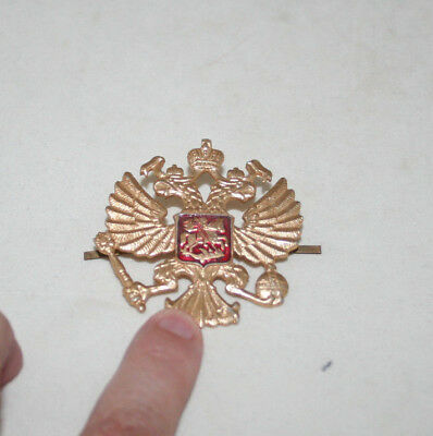 Vintage Russian Imperial Army St George Shield