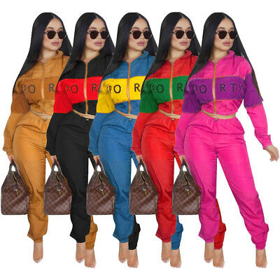 Women Letter Print Patchwork Short Zipper Jacket Long Pants Club Jumpsuit 2pc
