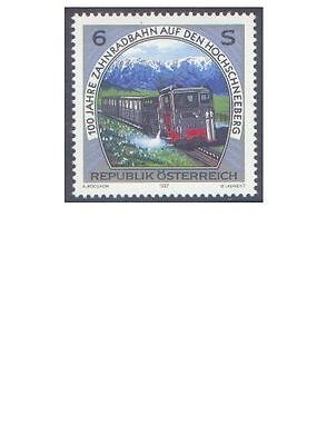 AUSTRIA 1997 HOCHSHNEEBERG RACK-RAILWAY (TRAIN) (1) Unhinged Mint SG 2479
