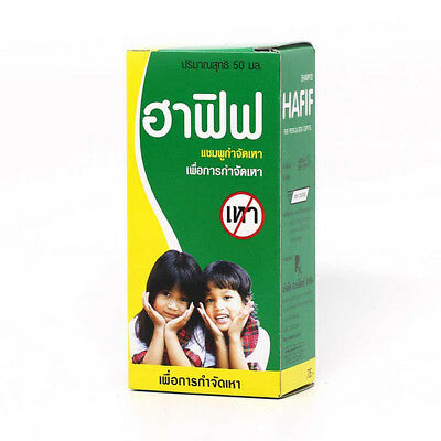 HAFIF Anti  Lice Shampoo For Children Or Adults Simply Wash Your Hair Free comb