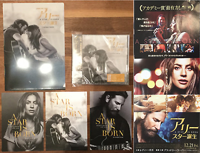JAPAN CLEARFILE+EXCL. COVER CD+1x FLYER+6x POSTCARDS! A STAR IS BORN LADY GAGA