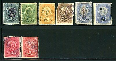 US outstanding selection of New York State Stock Transfer stamps - 8 used stamps