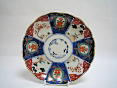 Superb Antique Japanese Arita Fuki Choshun Bowl  Plate Meiji Period