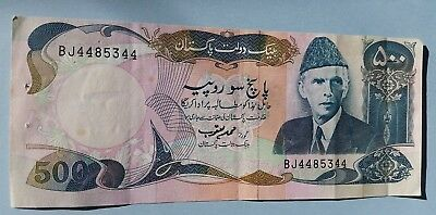 Pakistan 500 rupees p42 banknote