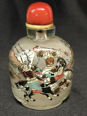 Antique Large CHINESE REVERSE GLASS PAINTED SNUFF BOTTLE W/ RED Agate Lid