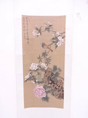 3830068: Chinese Wall Hanging Scroll / Hand Painted / Peony With Bird
