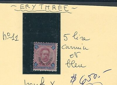 G160 Italien Italienisch Colony #11 Scott Fresh Briefmarke Timbre Erythree