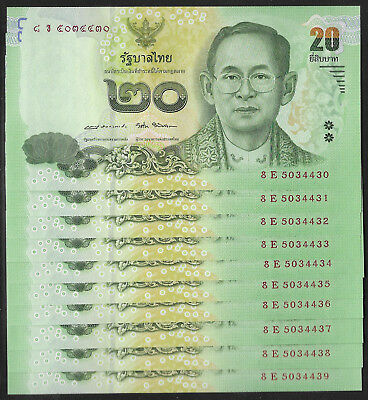 THAILAND 2016 20 BAHT KING BANKNOTE UNCIRCULATED CONSECUTIVE NUMBERS x 10 NOTES