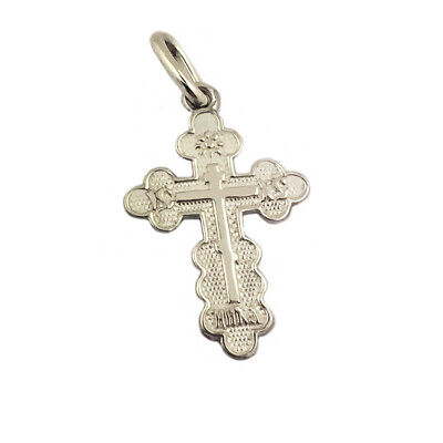"""Sterling Silver 935 Three Bar Cross Icxc Nika On the Back Side """"Save Us"""" 1 inch"""