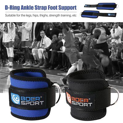 Weight lifting Ankle D-Ring Pulley Cable Attachment Gym Leg strap Single Pair 5B
