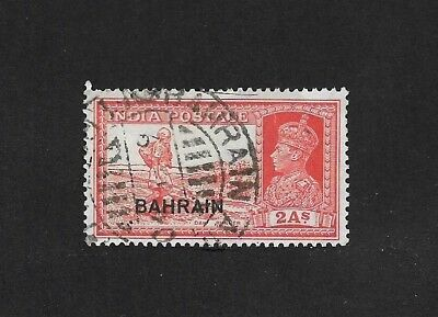 (111cents) Bahrain 1938 SG 24 2 Annas used