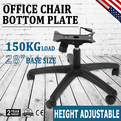 Office Chair Base 28 Inch Swivel Chair Base Heavy Duty 350 Pounds Replacement