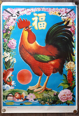 Original 1987 China Chinese New Year Poster Rooster Cock