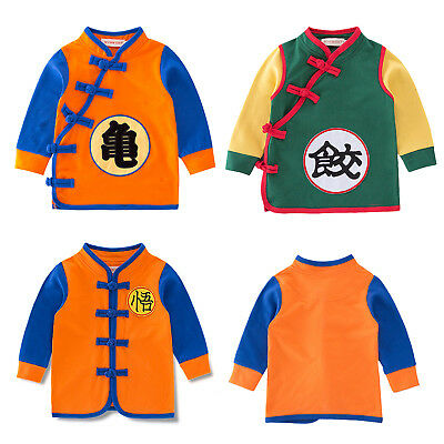 Baby Kids Boy Coat Outfit Toddler Fancy Party Dragon Ball Outwear Jacket Clothes