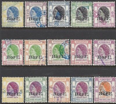 Hong Kong 1954 QUEEN 'B OF E' (Bill of Exchange) Revenues to $10 (15) CV£27+