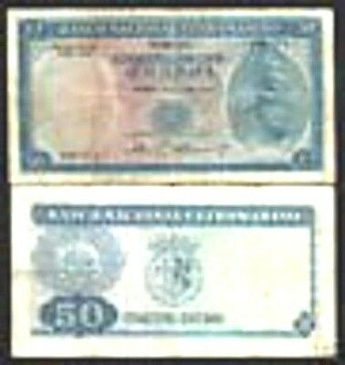 P28 Portugal Timor 100 escudos 1963 Regulo D UNC with faint stains Aleixo