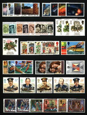 Gb Qeii Year 1986 Complete For Commemorative Sets, U/mint, At Face
