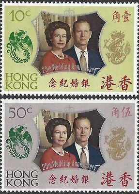 Hong Kong 1973 ROYAL WEDDING (2) UNHINGED MINT SG 297-8