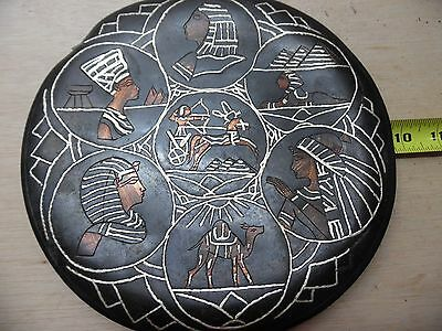 Vintage Egyptian Wall Plate Ornate
