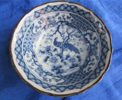 pk-0024g. Warsaw blue and White China bowl with peacock
