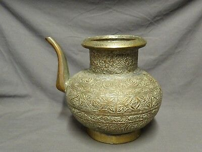 """Antique Persian / Islamic Tinned Copper Jug / Water Carrier - 8.75"""""""